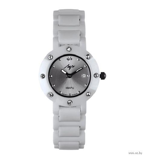 Часы наручные (белые; арт. 928707181) — фото, картинка