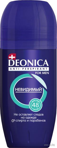 """Дезодорант-антиперспирант для мужчин """"Невидимый"""" (ролик; 50 мл) — фото, картинка"""