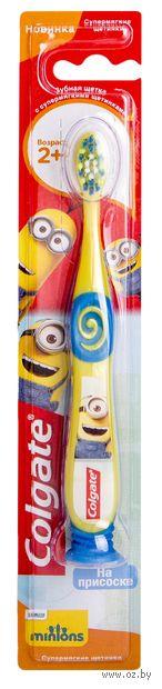 """Детская зубная щетка """"Миньоны"""" — фото, картинка"""