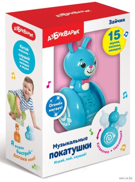 """Интерактивная игрушка """"Зайчик"""" (со световыми эффектами) — фото, картинка"""