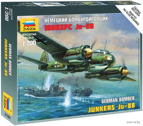 """Немецкий бомбардировщик """"Юнкерс"""" Ju-88 (масштаб: 1/200)"""