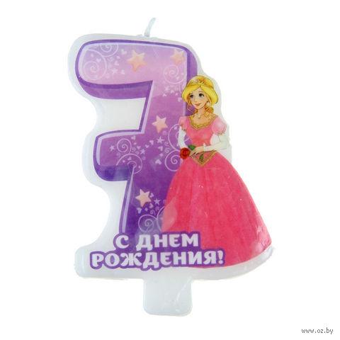 """Свеча для торта """"С днем рождения. Цифра 7"""" (6х7 см; арт. 10824539)"""