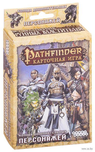 Pathfinder. Колода дополнительных персонажей (Расширение)