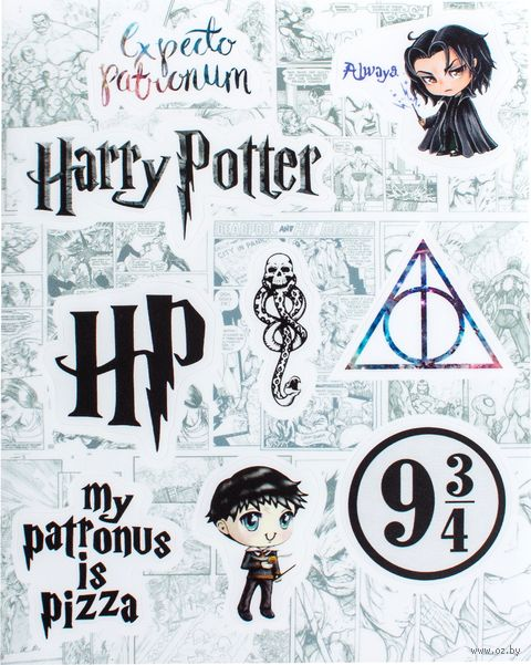 "Набор виниловых наклеек №119 ""Гарри Поттер"""