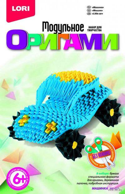 """Оригами модульное """"Машинка"""" — фото, картинка"""