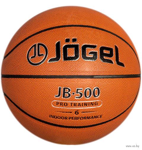 Мяч баскетбольный Jogel JB-500 №6 — фото, картинка