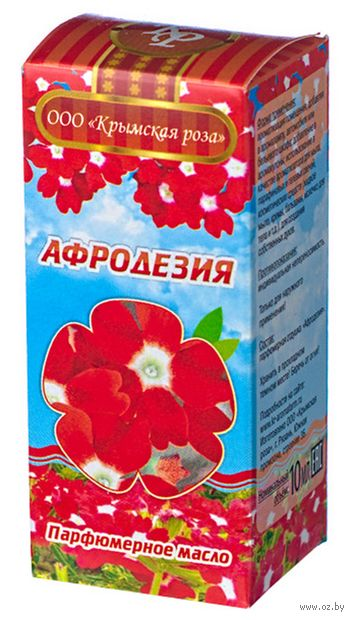"Парфюмерное масло ""Афродезия"" (10 мл) — фото, картинка"