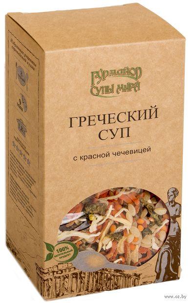"""Смесь для приготовления супа """"Греческий с красной чечевицей"""" (210 г) — фото, картинка"""