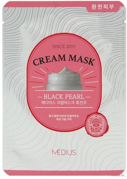 "Тканевая маска для лица ""Black Pearl"" (25 мл) — фото, картинка"