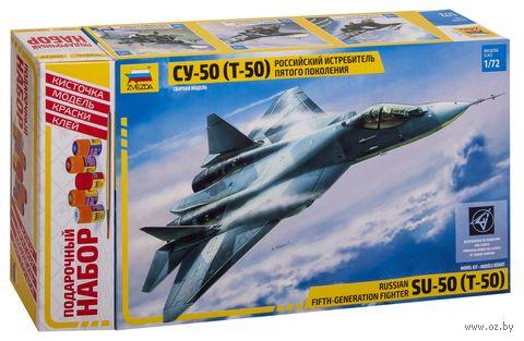 """Подарочный набор """"Самолет Су-50 (Т-50)"""" (масштаб: 1/72) — фото, картинка"""