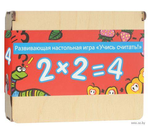 """Деревянная игрушка """"Учись считать!"""" — фото, картинка"""