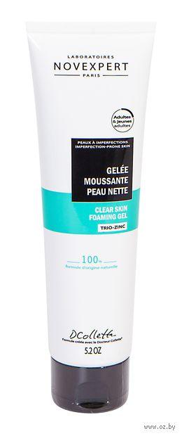 "Гель для умывания ""Trio-Zinc Purifying Clear Skin Foaming Gel"" (150 мл) — фото, картинка"