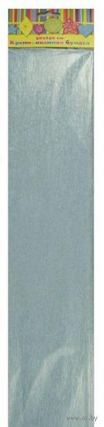 Бумага крепированная перламутровая (голубой)