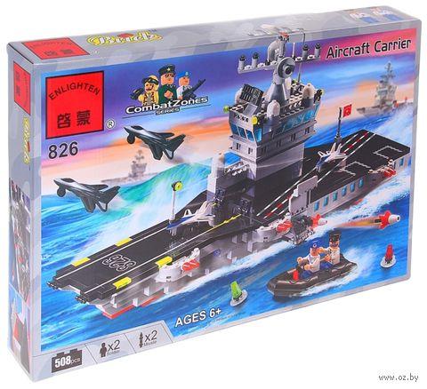 "Конструктор ""Combat Zones. Авианосец"" (508 деталей)"
