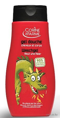 Гель для душа детский для тела и волос с ароматом груши (250 мл)