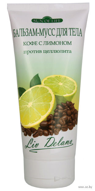 """Бальзам-мусс для тела """"Кофе с лимоном"""" (200 г) — фото, картинка"""