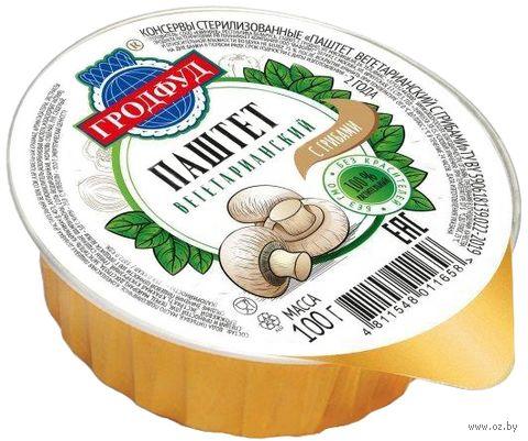 """Паштет вегетарианский """"Гродфуд. С грибами"""" (100 г) — фото, картинка"""