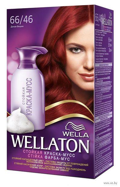 "Краска-мусс для волос ""Wellaton"" (тон: 66/46, дикая вишня)"