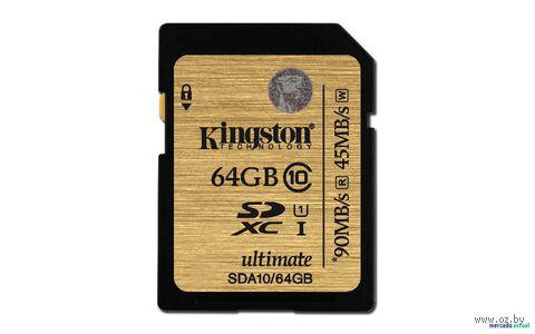 Карта памяти SDXC 64Gb Kingston Ultimate UHS-I 233X (Class 10)