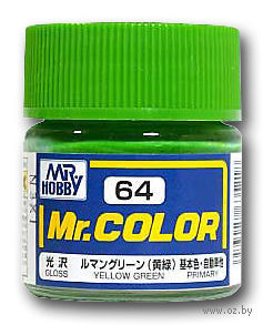 Краска Mr. Color (yellow green, C64)