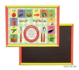 """Доска для рисования и лепки """"Овощи"""""""