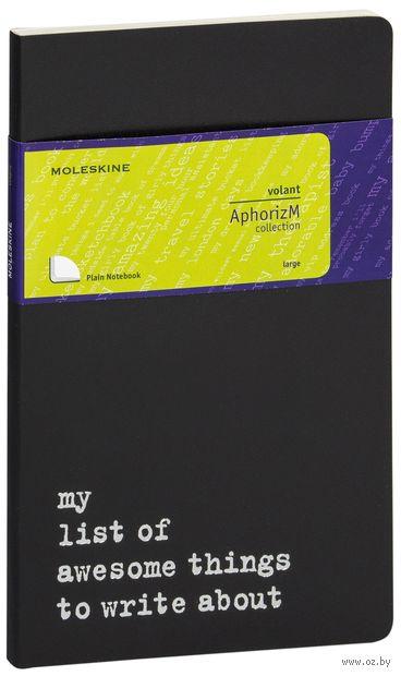 """Записная книжка """"Volant. My List of Awesome Things"""" (А5; черная) — фото, картинка"""