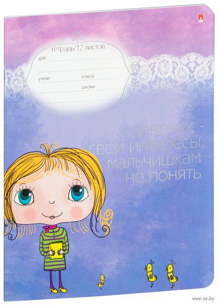 """Тетрадь в линейку """"Девочка Юна"""" (12 листов; в ассортименте) — фото, картинка"""