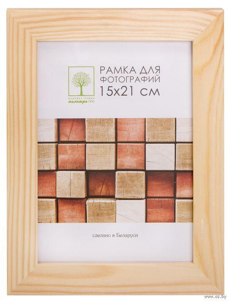 Рамка деревянная со стеклом (15х21 см; арт. Д30С) — фото, картинка