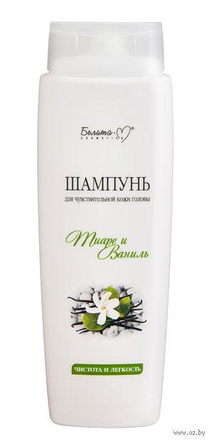 """Шампунь для волос """"Тиаре и ваниль"""" (400 г) — фото, картинка"""