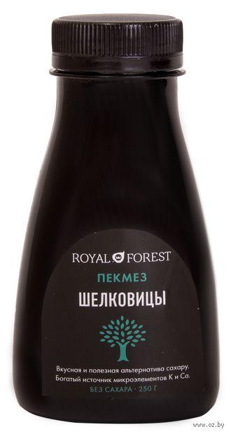 "Сироп ""Royal Forest. Шелковица"" (250 г) — фото, картинка"