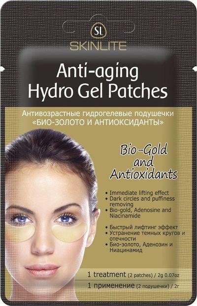 """Патчи для кожи вокруг глаз """"Био-золото и антиоксиданты (2 шт.) — фото, картинка"""