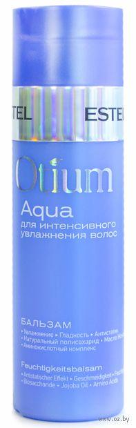 """Бальзам для волос """"Aqua"""" (200 мл) — фото, картинка"""