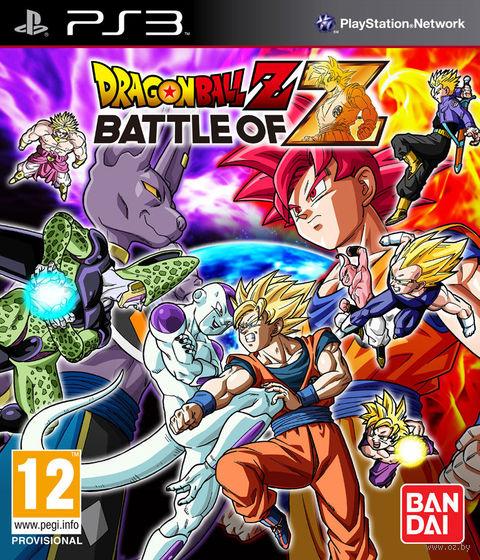 Dragon Ball Z: Battle of Z (PS3)