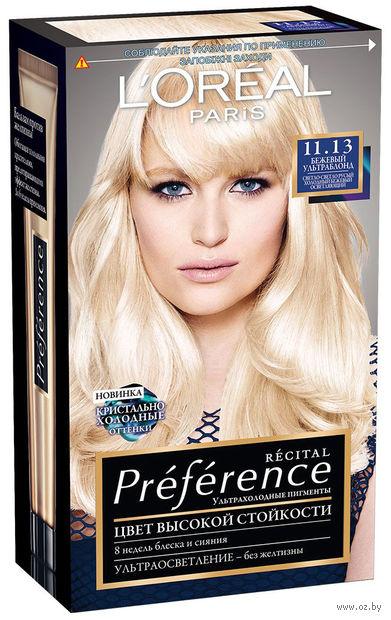 """Краска для волос """"Preference"""" (тон: 11.13, бежевый ультраблонд) — фото, картинка"""