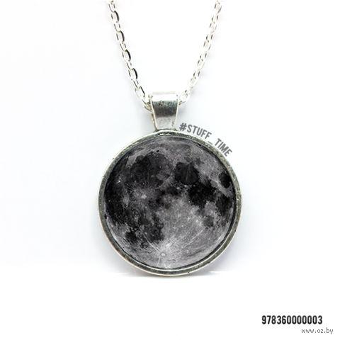 """Кулон """"Луна"""" (арт. 003)"""