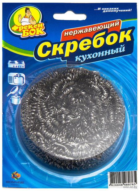 Губка для мытья посуды металлическая (80х80 мм) — фото, картинка