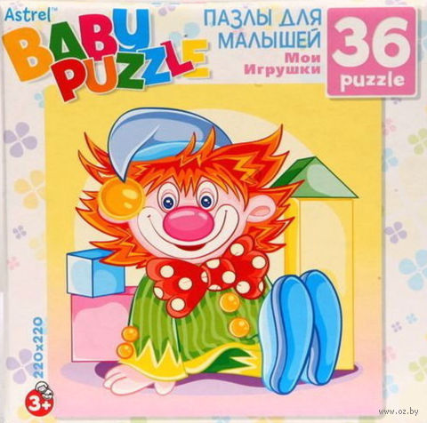 "Пазл ""Baby Puzzle. Клоун"" (36 элементов) — фото, картинка"