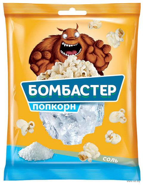 """Попкорн """"Бомбастер"""" (35 г; соль) — фото, картинка"""