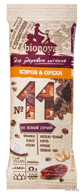 """Батончик """"Bionova. Кэроб и орехи"""" (35 г) — фото, картинка"""