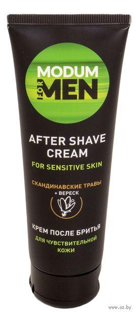 """Крем после бритья """"Для чувствительной кожи"""" (75 г) — фото, картинка"""
