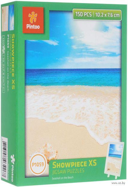"""Пазл """"Раковина на пляже"""" (150 элементов) — фото, картинка"""