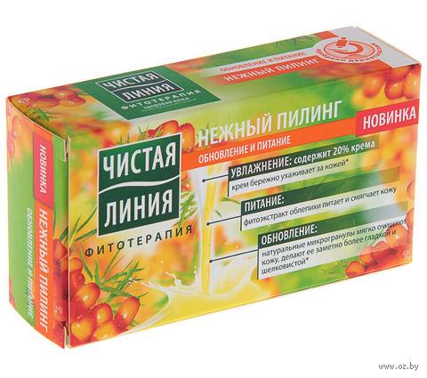 """Мыло """"Нежный пилинг"""" (75 г)"""
