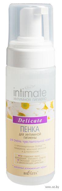 """Пенка для интимной гигиены """"Delicate"""" (175 мл)"""
