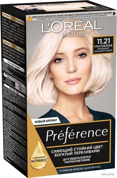 "Краска для волос ""Preference"" (тон: 11.21, ультраблонд перламутровый)"
