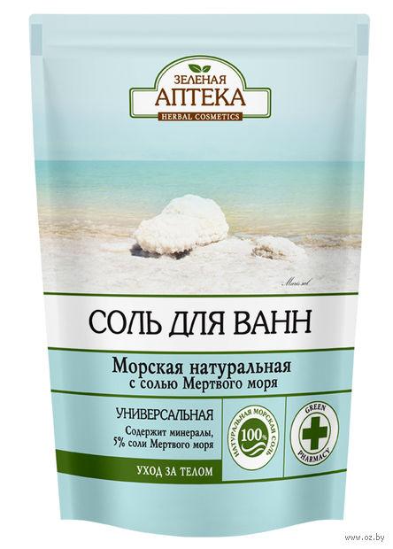 """Соль для ванн """"Морская натуральная"""" (500 г) — фото, картинка"""