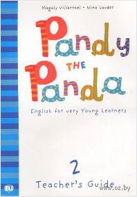 Pandy the Panda: Teacher's Guide 2 (+CD) — фото, картинка