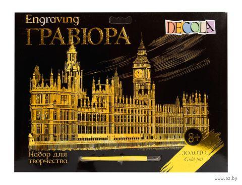 """Гравюра """"Биг-Бен и парламент"""" (золото) — фото, картинка"""