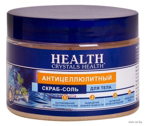 """Скраб для тела антицеллюлитный """"Health"""" (500 г) — фото, картинка"""