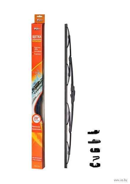 Щётка стеклоочистителя каркасная (70 см; арт. AWB-K-700) — фото, картинка