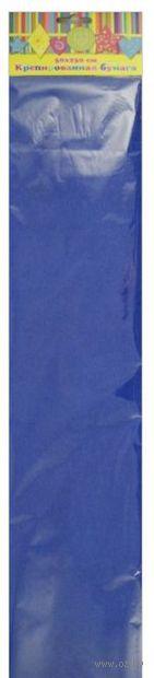 Бумага крепированная (синий)